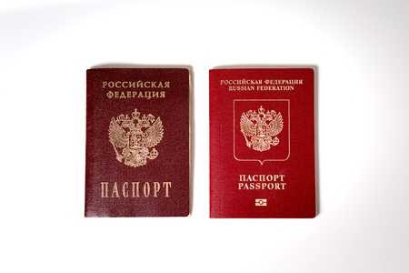 passport and passport of the Russian Federation on a white background Foto de archivo