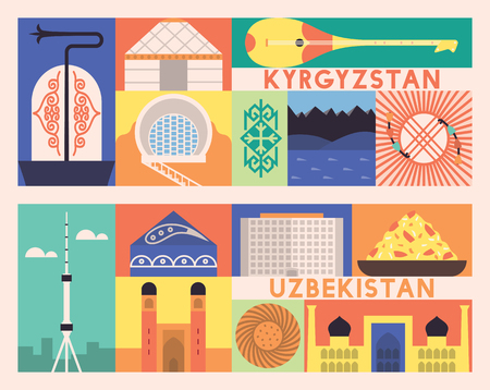 Fond de vecteur Kirghizistan/Ouzbékistan, point de repère Vecteurs