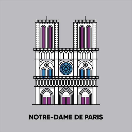 France, Notre-Dame De Paris, travel illustration, flat icon.