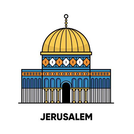 Mosque Dome of the Rock, travel illustration, flat icon, white background Ilustração