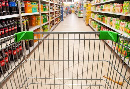 Russia, Supermarket- July 1 2019-Buy with a consumer cart