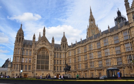 commemorating: LONDON - AUGUST 6: London�s Westminster Hall, shown on August 6, 2015, hosted an exhibit commemorating the 800th anniversary of the Magna Carta. Editorial