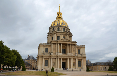 PARIS - AUG 7:  The Museum of the Order of the Liberation in Paris, France is shown on August 7, 2016.  It includes a Hall of Honor dedicated to General Charles de Gaulle.