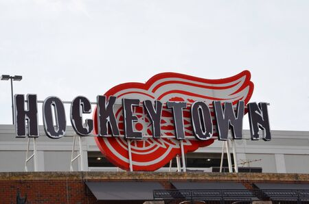 DETROIT, MI  USA - OCTOBER 21, 2017:  Detroit's Hockeytown Cafe, whose logo is shown atop the building, was founded by Red Wings owner Mike Ilitch