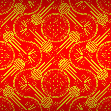 Red russian Khokhloma fancy seamless pattern in eastern style. Hieroglyph translation: Chinese New Year of the Rooster 2017 Illustration