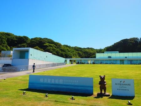 Yokosuka Kanagawa,JapanAug 22,2018:facade of Yokosuka Museum of Art 新聞圖片