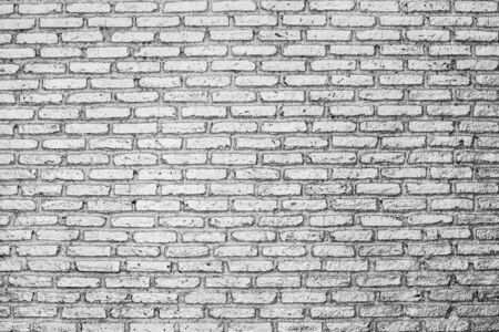 Gray painted brick wall background Stock Photo - 16723586