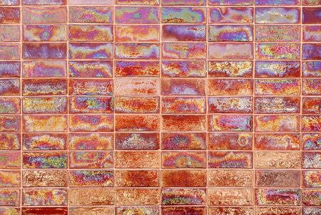 Abstract wall tiles outside the building Stock Photo - 17011237
