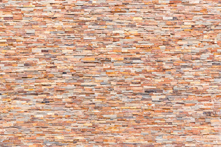 ���wall tiles���: Close up colorful stone wall tiles texture background Stock Photo