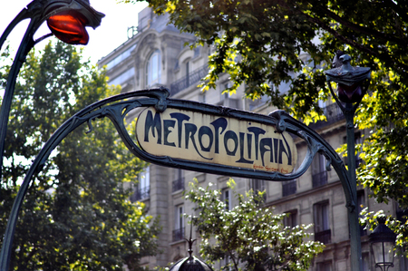 Metal Metropolitan Metro Sign in Paris France Stock Photo - 23060107