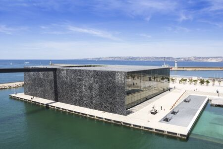 civilizations: Marseille, France, Building of Museum of European and Mediterranean Civilizations