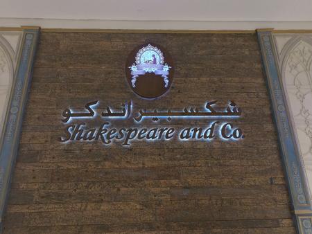 Dubai UAE - February 2019 : Logo and Name of Restaurant Shakespeare and Co. Cafe at a Mall.