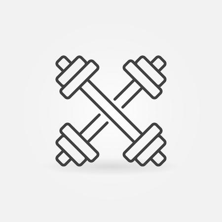 simple logo: Dumbbells thin line icon - vector simple bodybuilding sport symbol or logo element