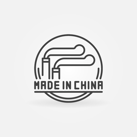 made: MADE IN CHINA concept icon Illustration
