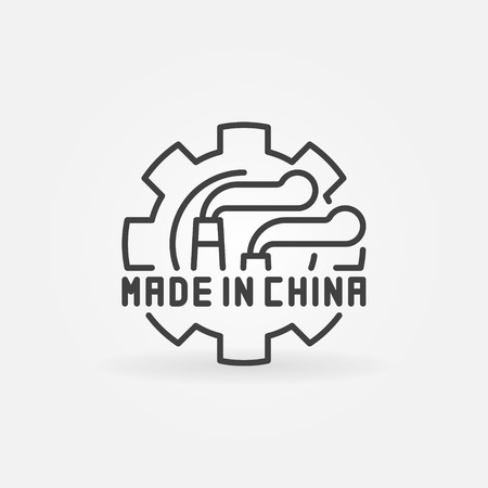 Factory pipes in gear icon