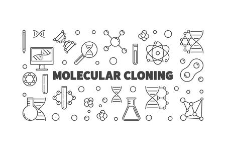 Molecular Cloning vector outline illustration or banner  イラスト・ベクター素材