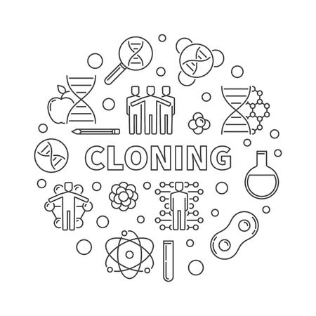 Cloning vector minimal concept round illustration in thin line style  イラスト・ベクター素材