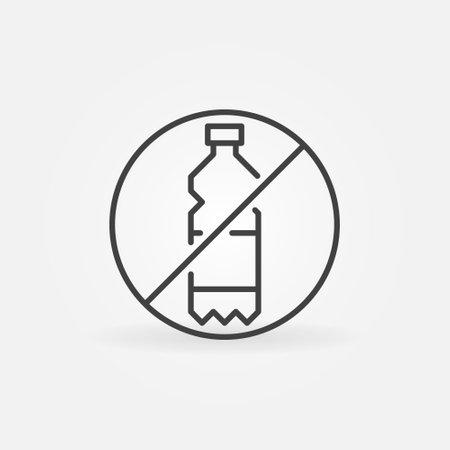 Vector No Plastic Bottle outline concept minimal icon Ilustração