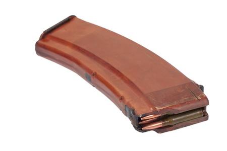 ak 74: rifle magazin with ammo