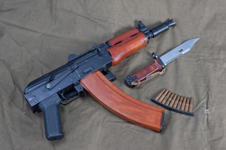 short  kalashnikov with bayonet Stock Photo - 19956671