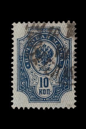definitive: Imperio ruso - alrededor de 1900: Un sello impreso en Rusia Imperio, muestra Blas�n al Imperio Ruso, alrededor del a�o 1900 Editorial