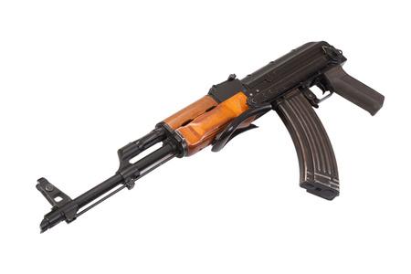 airborn: ak47 airborn version assault rifle on white