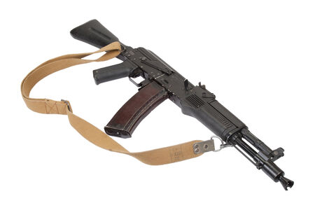 airborn: russian kalashnikov AK assault rifle on white