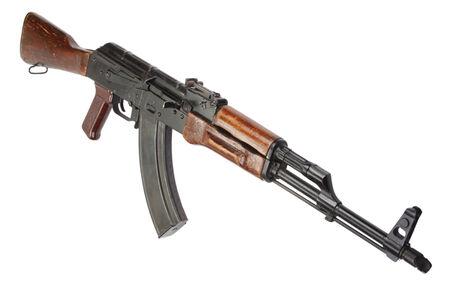 akm: rifle