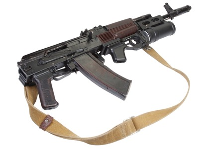 ak 74: AK with GP-25 grenade launcher