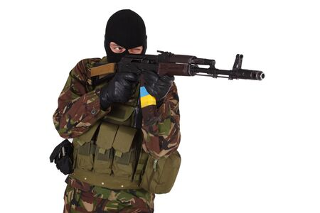 sektor: Ukrainian volunteer with rifle isolated on white Stock Photo