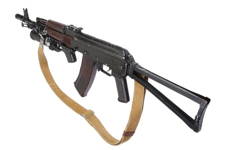 ak 74: AK with GP-25 grenade launcher isolated on white Stock Photo