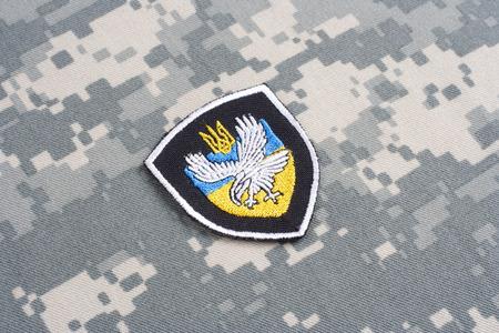 illustrative material: KIEV, UKRAINE - July, 16, 2015.  Ministry of Internal Affairs (Ukraine)  Berkut  uniform badge Editorial