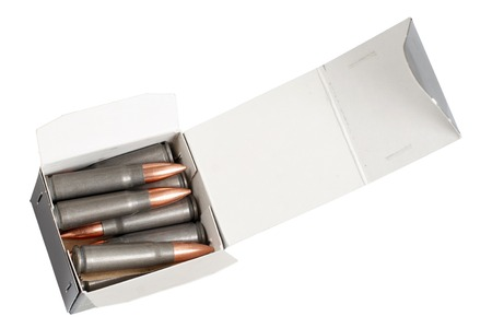 full jacket bullet: cartridges in box Stock Photo