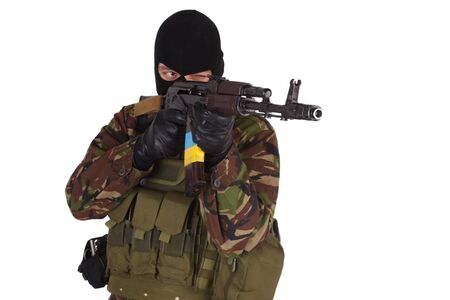 sektor: Ukrainian volunteer with  rifle isolated on white