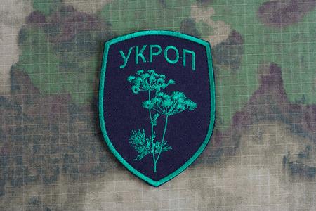 unofficial: KIEV, UKRAINE - July, 16, 2015. Ukraine Army unofficial uniform badge UKROP