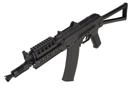 airborn: AK47 shorty  with modern update isolated on white