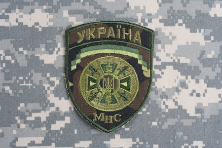 illustrative material: KIEV, UKRAINE - July, 16, 2015.  State Emergency Service of Ukraine uniform badge