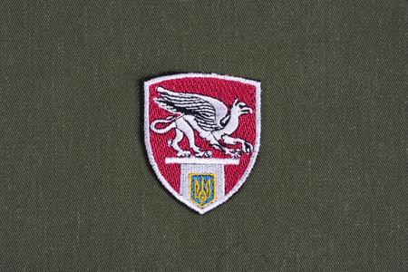 illustrative material: KIEV, UKRAINE - July, 16, 2015.  Ministry of Internal Affairs (Ukraine)  uniform badge Editorial