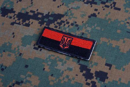 illustrative material: KIEV, UKRAINE - July, 16, 2015.  Ukraine Army Flag Patch uniform badge