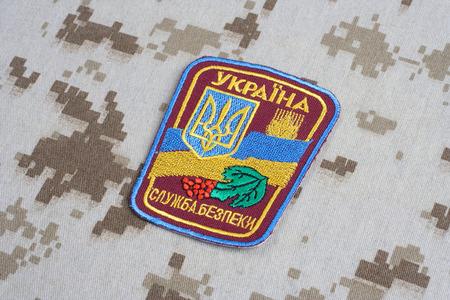 illustrative material: KIEV, UKRAINE - July, 16, 2015.  Security Service of Ukraine uniform badge