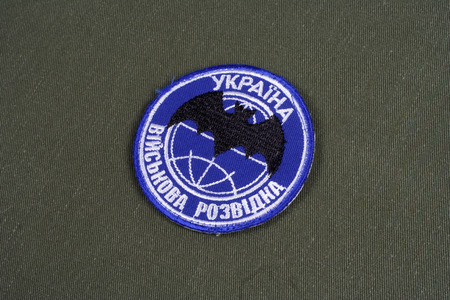 illustrative material: KIEV, UKRAINE - July, 16, 2015.  Ukraines military intelligence uniform badge Editorial