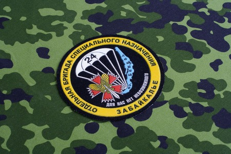 illustrative material: KIEV, UKRAINE - May. 02, 2015. Russian Army Special Forces (Specnaz) uniform badge Editorial