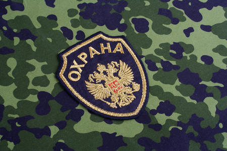 illustrative material: KIEV, UKRAINE - Apr. 26, 2015. Russian private security uniform badge Editorial