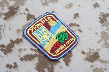 illustrative material: KIEV, UKRAINE - July, 16, 2015.  Ukraine Army uniform badge