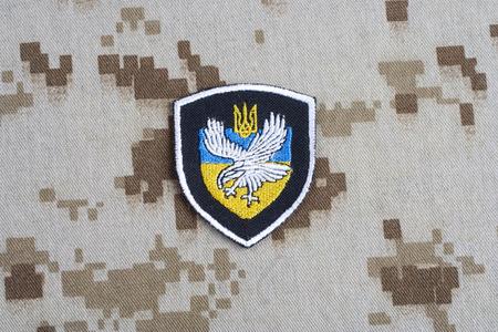 ministry: KIEV, UKRAINE - July, 16, 2015.  Ministry of Internal Affairs (Ukraine)  uniform badge Editorial