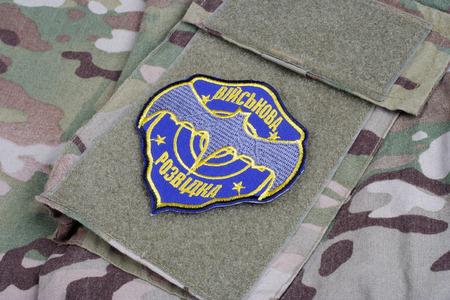 special service agent: KIEV, UKRAINE - July, 16, 2015.  Ukraines military intelligence uniform badge Editorial