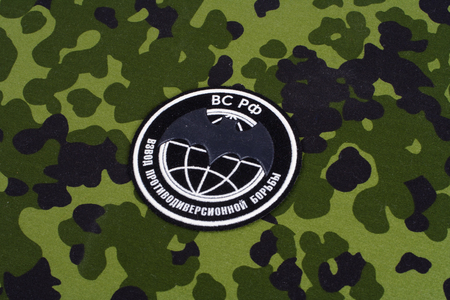 special forces: KIEV, UKRAINE - May. 02, 2015. Russian Army Special Forces (Specnaz) uniform badge Editorial