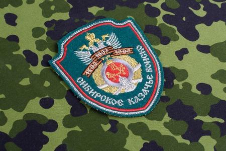 cossacks: KIEV, UKRAINE - May. 02, 2015. Siberian Cossacks Army uniform badge