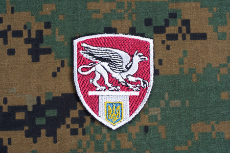 affairs: KIEV, UKRAINE - July, 16, 2015.  Ministry of Internal Affairs (Ukraine)  uniform badge Editorial