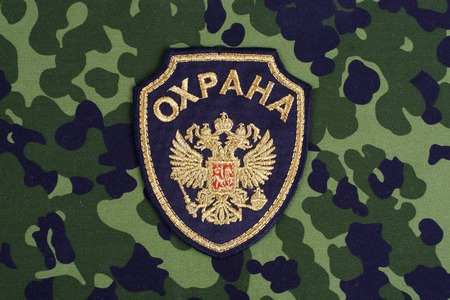security uniform: KIEV, UKRAINE - Apr. 26, 2015. Russian private security uniform badge Editorial